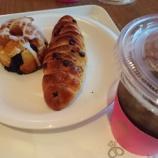 『神戸・三宮トアロードの人気パン屋さん@ル・ディマンシュ トアロード店』の画像
