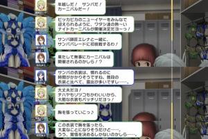 【ミリシタ】『MILLION LIVE WORKING☆ ~熱踏!アイドルカーニバル』 ショートストーリー変更部分まとめ