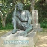『台湾のダムを作った日本人』の画像