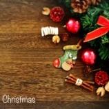 『Merry Christmas🎄大切な皆さんへ』の画像
