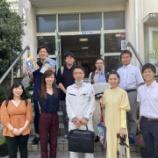 『「仕事講演会」講師として東海中学校に訪問しました!』の画像