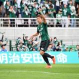 『松本 J2通算100勝達成!! FW高崎寛之のゴールを守り抜き1-0で熊本に勝利!!』の画像