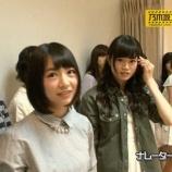 『【乃木坂46】選抜発表で密かに光る佐々木琴子の美しさ・・・』の画像