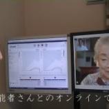 『初めての補聴器その1動画』の画像