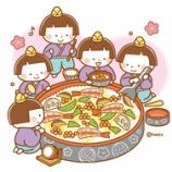 『【クリップアート】ちらし寿司と五人囃子のイラスト』の画像