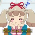 『アイカツオンパレード! 第19話 感想でござるッ!神回キターッ!「踊る♪バレンタインスイーツ」』の画像