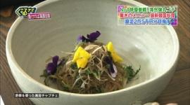 ネット掲示板が放送直後から大荒れ 「日本テレビのぐるナイに出てきた韓国料理が酷かった」