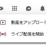 『フットサルビギナーの動画撮影・Youtubeへの限定公開 (Android向け)』の画像