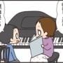 次男がピアノソナタ「月光」を絶対弾きたい理由