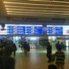 福岡(天神)駅の兒玉遥の広告が凄い・・・