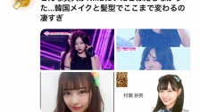 【PRODUCE48】村瀬紗英、バズる LINE NEWSにも掲載