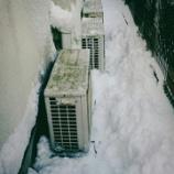 『大雪の困りごと解決法 エアコン編』の画像