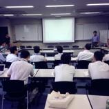 『東海若手起業塾起業塾第7期、キックオフ!』の画像