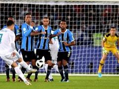 【 動画 】クラブW杯・決勝!クリロナが見事なFKを決めて1-0!レアルがグレミオを破りクラブ世界一!初連覇!