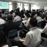 『地方金融機関にも差別化戦略を!!』の画像