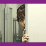 『【乃木坂46】このいくちゃんの登場の仕方w やってんなぁ・・・』の画像