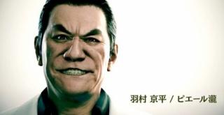 『JUDGE EYES:死神の遺言』、ピエール瀧が演じていた「羽村京平」役の新モデルが公開!