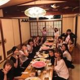 『乃木坂46の歴史には欠かせない『あの味』が復活!!!!!!キタ━━━━(゚∀゚)━━━━!!!』の画像