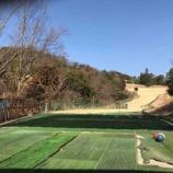『ラウンド前練習で、雲雀丘ゴルフ倶楽部へ!』の画像