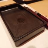 『書道と寿司のコラボレーション』の画像