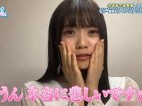 【日向坂46】愛萌さんのコンディションが良すぎる件wwwwwwwwwww
