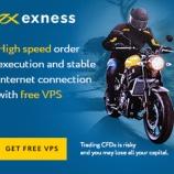 『Exness(エクスネス)で取引するとき、Exness(エクスネス)のVPSの使い方をわかりやすく解説!』の画像