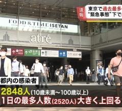 外国人「え、東京のコロナ感染者が過去最多になってるんだけど…」