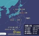 【悲報】台風12号さん、とんでもない軌道で日本に上陸してしまう