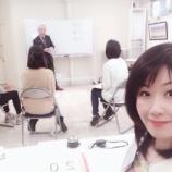 『毎回大好評!コトハナ流「自己紹介セミナー」を4月に開催します♪』の画像