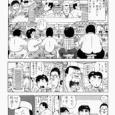 【画像】牛丼を究極に愉しむ方法www