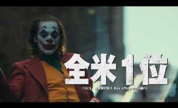【衝撃】映画「ジョーカー」を見た妹の感想が凄い
