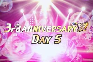 【ミリシタ】3rd ANNIVERSARY DAY5は海美、真美、瑞希、昴!&総合アニバーサリーミッション追加!