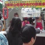 『埼玉B級ご当地グルメ王決定戦』の画像