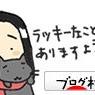隣の猫の意外な顔と、意外な英語。