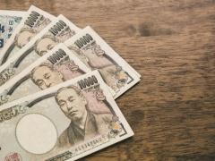 福岡市、5月11日から10万円給付開始!
