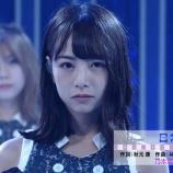 『強すぎる!アンダー曲『日常』スタジオライブ フルサイズオンエア!キャプチャまとめ!!!【乃木坂46SHOW!】』の画像