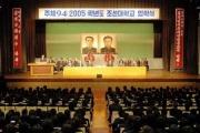 朝鮮学校「これ以上傷つけないで。お金じゃないんです」 来週、無償化協議へ