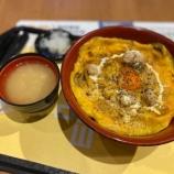 『信者化待ったなし カルボナーラ親子丼』の画像
