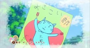 いよいよ今日放送!『ハナヤマタ』3話の予告&あらすじ公開!よさこいショップ…経営厳しそう!