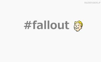 #Fallout ハッシュタグにVault Boy が出現