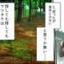 【ご依頼】これホントかも様☆動画用マンガ『 山の神様のたたりにまつわる怖い話をマンガにしてみた。【都市伝説】 』