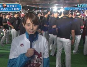【画像】フジ・宮澤智アナ(23)、ビールぶっかけられすぎワロタwwwww