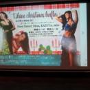 「t.shine クリスマス ハフラ」に行ってきました。