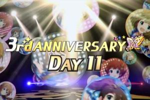 【ミリシタ】3rd ANNIVERSARY DAY11はエミリー、あずさ、恵美、星梨花!