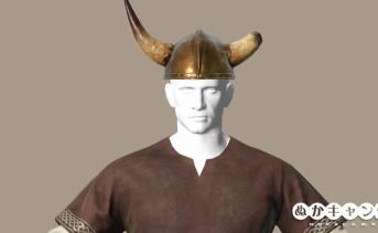 バイキングの衣装とヘルメット