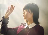 欅坂46 新曲 「二人セゾン」のMVが公開されたけど…