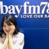 『【乃木坂46】やっぱりすげえなw 早川聖来、共演者MCを一瞬でメロメロにしてしまうwwwwww』の画像