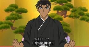 【名探偵コナン】第993話…黒タイツさん大ピンチ…!!(原作感想)