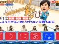 【悲報】ネプリーグで欅坂のメンバーが放送事故wwwww(画像あり)