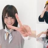 『【乃木坂46】思わずにやけちゃったわw 北野日奈子『OVERTURE 008』オフショットが公開!!』の画像
